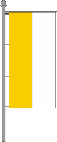 Katholische Kirchenfahne für Ausleger gelb-weiß