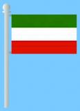 Bundesland Querformat ohne Wappen Nordrhein-Westfalen