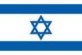 Nationalfahne Import Israel